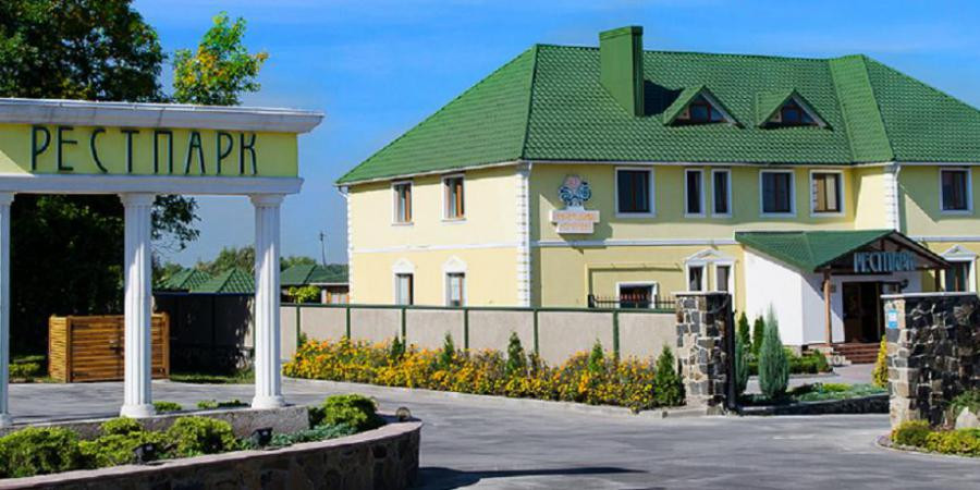 Найкращі відпочинкові комплекси поблизу Луцька, фото-7