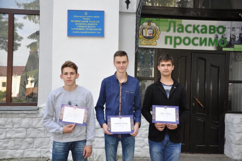 Волинські студенти - призери олімпіади з програмування, фото-1