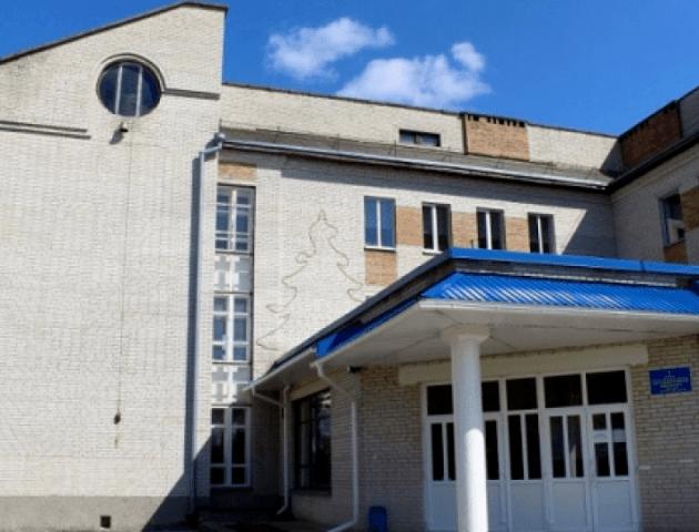 Луцьких учнів ЗОШ №13 переведуть до інших шкіл міста