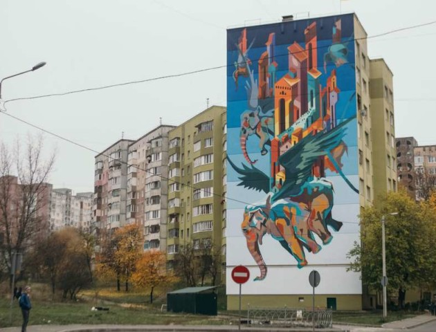 «Літаюче місто»: лучани створили перший в Україні digital-мурал. ФОТО. ВІДЕО