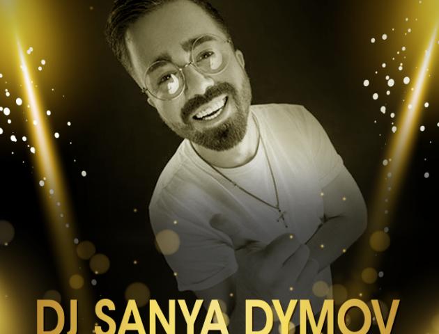 У Луцьк приїде офіційний dj Євробачення 2017 року