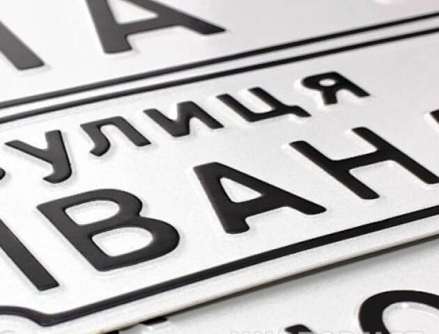«Не на часі». Луцькі депутати відмовились перейменувати 3 вулиці з «комуністичними» назвами