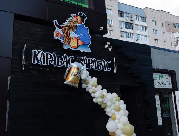 У «Карабасі Барабасі» запрошують скуштувати нові страви