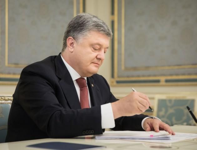 Президент призначив голову РДА на Волині