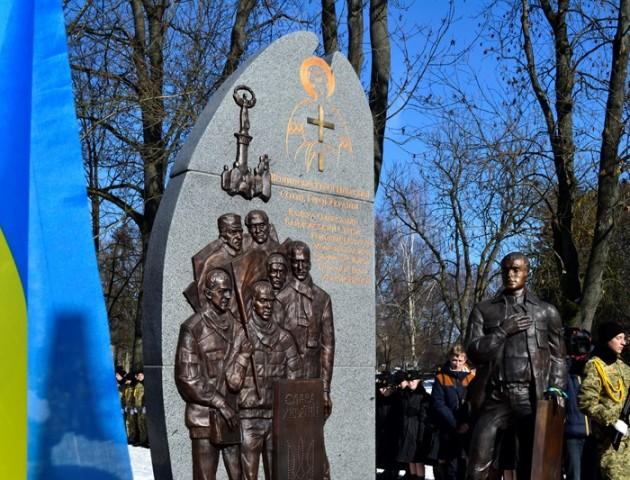 Теперішня влада не хоче чути родину Героя Небесної Сотні, – брат загиблого на Майдані