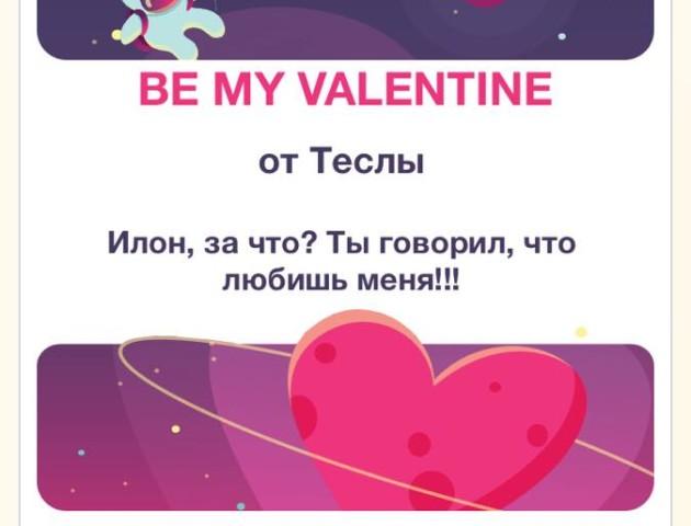 14 лютого ПриватБанк стане для своїх клієнтів Валентином