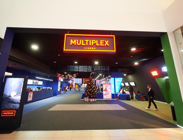 Кращі кліпмейкери та артисти країни: у Multiplex відбувся фестиваль відеокліпів