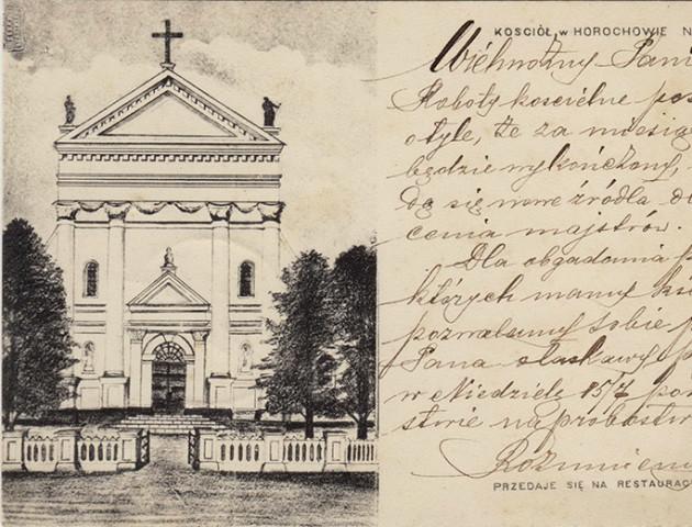 Старовинний  костел Волині на унікальній  листівці. ФОТО