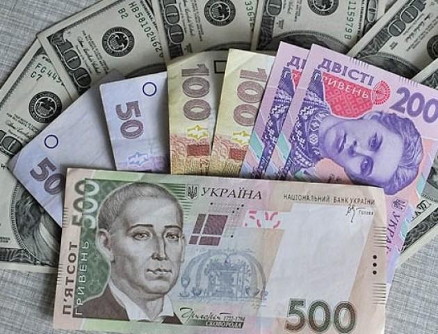 Курс валют у пунктах обміну Луцька на 18 грудня