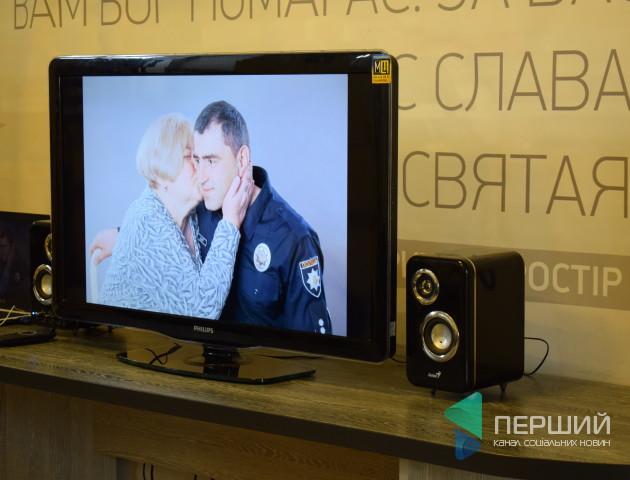 Патрульні у Луцьку презентували соціальний проект «Тонка синя лінія». ФОТО