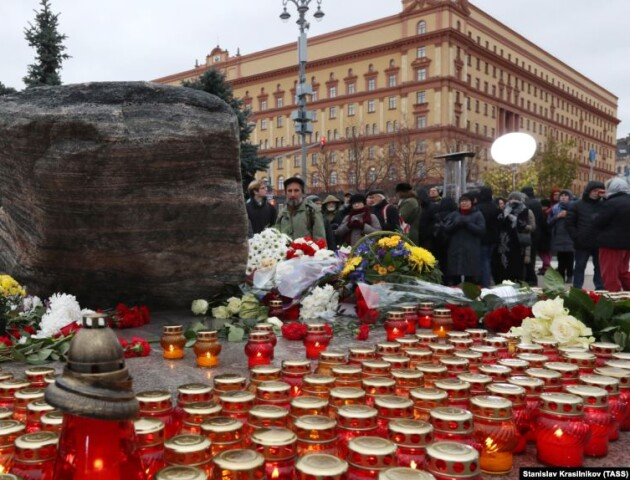 У Москві влаштували акцію вшанування пам'яті жертв Голодомору