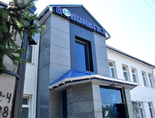 Клієнти «Волиньгазу» скористались сервісами компанії 240 тисяч разів