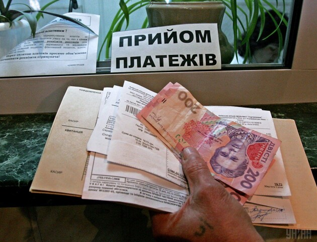 Українці отримають квитанції за комунпослуги без субсидій
