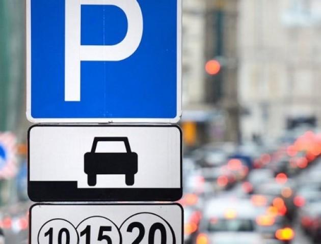 В Україні діятимуть «інспектори паркувального простору»