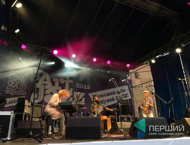 Слухай джаз - поважай себе: у Луцьку стартував Art Jazz 2018. ФОТО. ВІДЕО