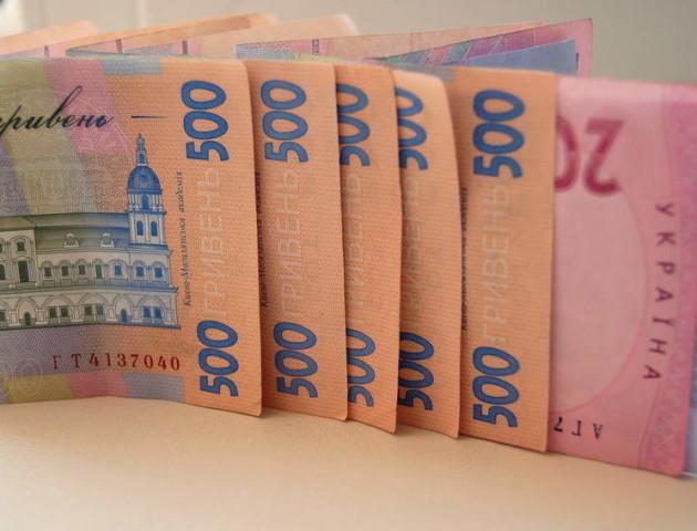 Волинська обласна рада прийняла бюджет на 2018 рік. ВІДЕО
