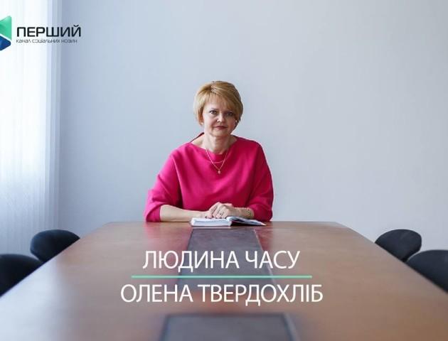 «Для мене важлива думка мешканців», - голова Княгининівської ОТГ Олена Твердохліб