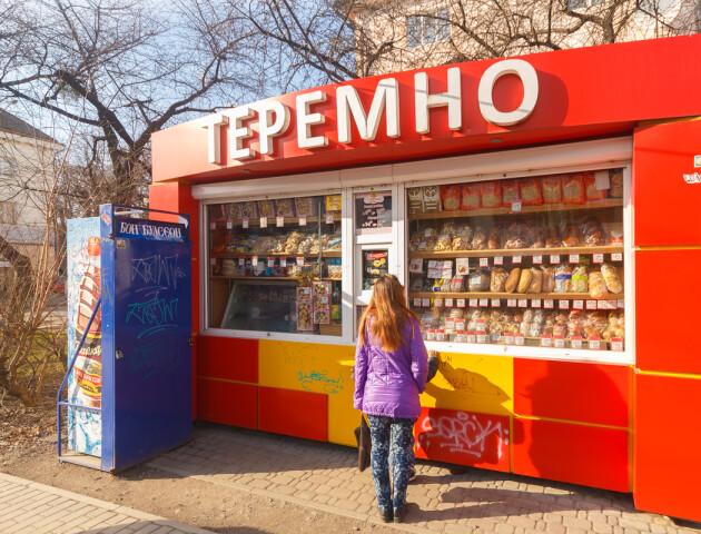 У Луцьку знесуть 10 кіосків «Теремно-Хліб»