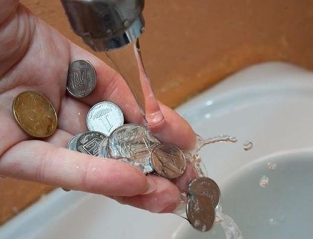 Лучан чекає можливе здорожчання води