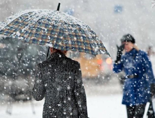 Якою буде погода в Луцьку та області 3 грудня