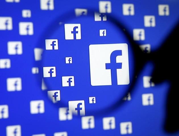 Facebook заблокував понад 270 сторінок російської «фабрики тролів», які діяли і в Україні
