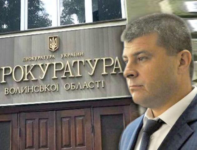 Півмільйона зарплатні та заощадження: що задекларував прокурор Волині Максим Киричук