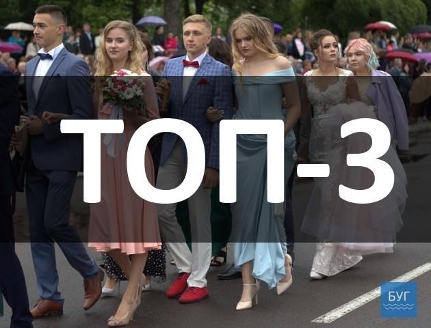 Вартість випускного та фестивалі в Луцькому замку: ТОП-3 за 4 липня