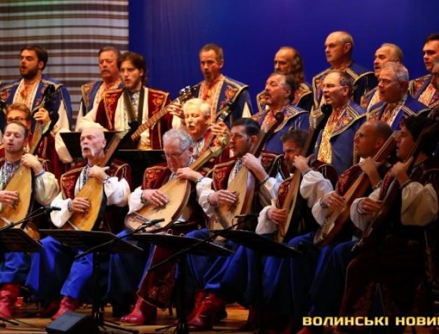 «З Україною в серці»: бандуристи з Північної Америки виступили перед лучанами. ФОТО. ВІДЕО