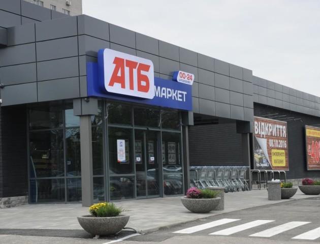 У Луцьку на місці нічного клубу відкриють ще один супермаркет АТБ. ФОТО