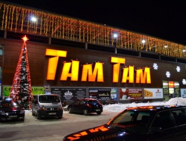 В туалеті луцького гіпермаркету «ТАМ ТАМ» відвідувач розпилив невідому речовину