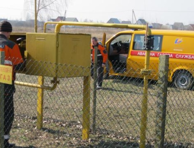 Картинки по запросу ремонт газопостачання