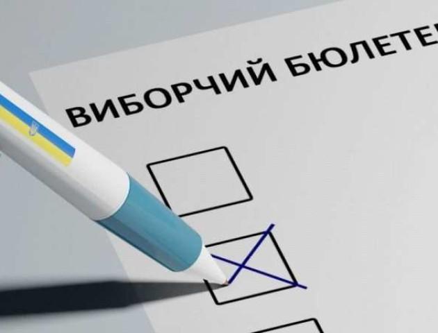 ЦВК призначила вибори у Торчинській ОТГ
