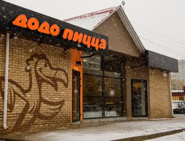 В Україні може з'явитися російська мережа піцерій