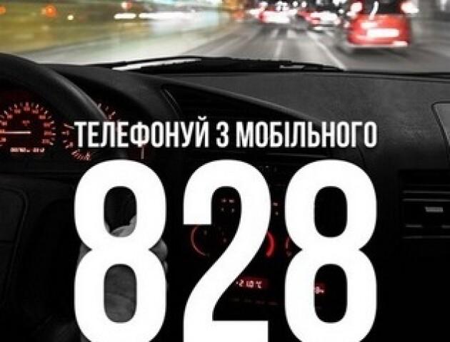 Безготівкова оплата за таксі - зручності від ДЖОКЕРа для лучан та гостей міста