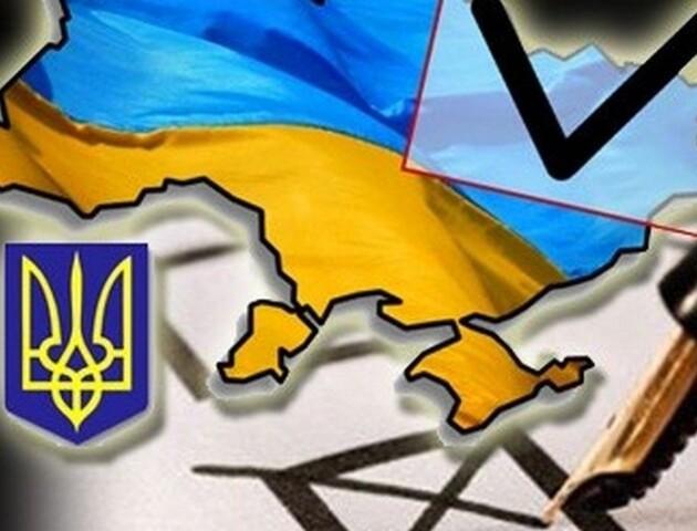 На місцевих виборах у Луцьку буде шість округів. Список