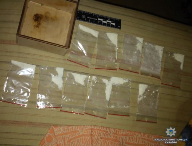 У волинянина вилучили 14 пакетів наркотиків. ФОТО