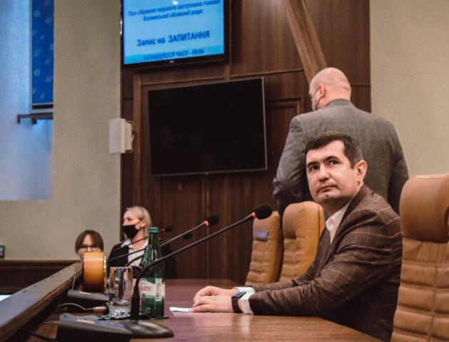 Помста за недовіру? Голову Волиньради виключили з регіональної комісії ДФРР