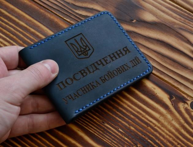 У Києві відмовилися лікувати онкохворого атовця, бо він «вбивав братній народ»