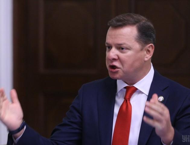 НАБУ засекретило справу про виграші Олега Ляшка