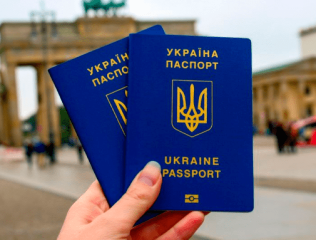 У Європу без візи. Куди українці можуть поїхати