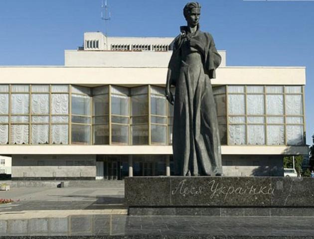Лучан кличуть вшанувати Лесю Українку