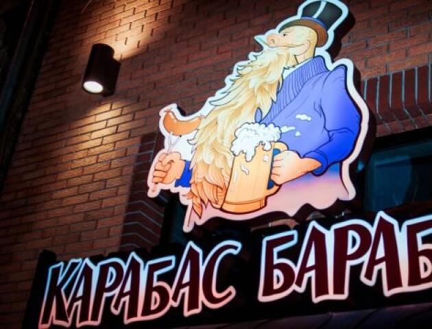 День студента та ніч резидентів «Карабасу Барабасу»: які вечірки відбудуться у листопаді