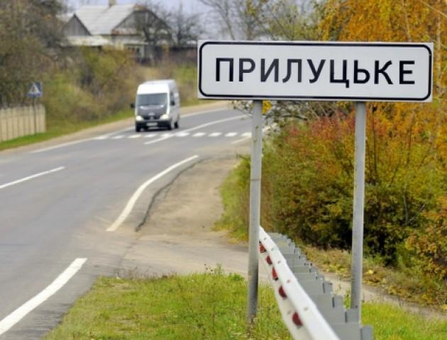 Як колишній сільський голова вітав з Варшави прилучан з Днем села