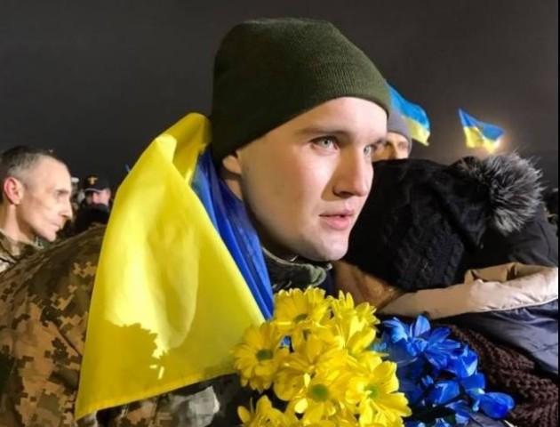 Лучан запрошують зустріти звільнених з полону Артема Віндюка і Володимира Гізуна