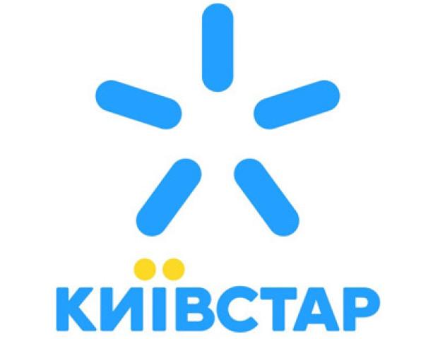 «Київстар» оштрафували на 21 млн грн за махінації з тарифами