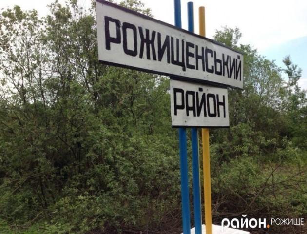Майже 7 гектарів земельної ділянки в Рожищенському районі повернули державі