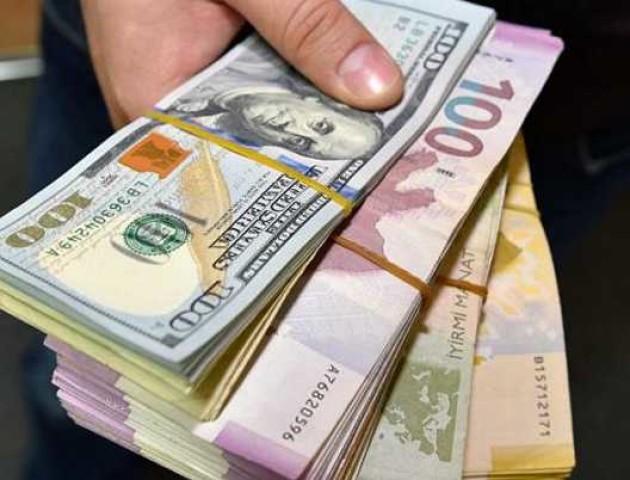 Курс валют на 26 вересня: долар і євро подешевшали