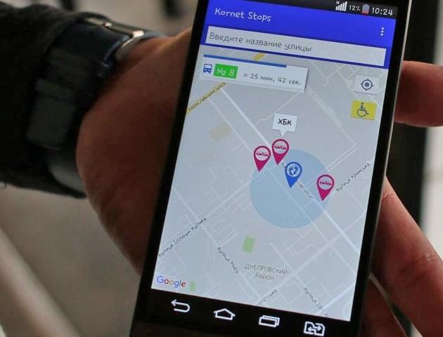 У Луцьку просять покарати водіїв маршруток, які вимикають GPS