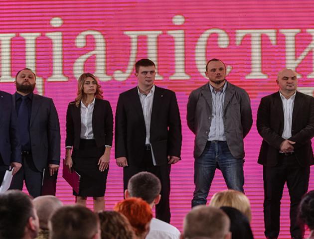 Жорстка дисципліна і висока ефективність: українські соціалісти представили нову програму