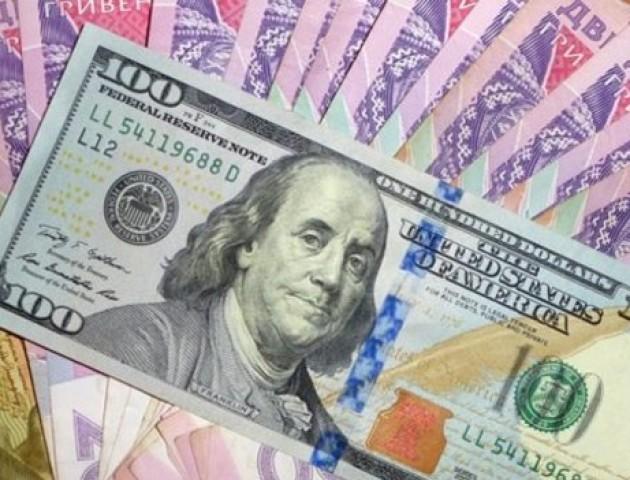Курс валют на 29 травня: долар здорожчав, а євро втратило в ціні